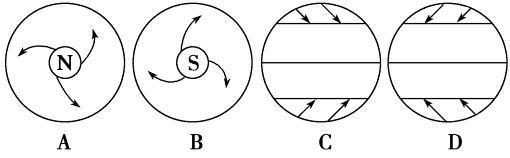 3.3《全球气压带和风带的分布,移动图片