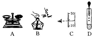 第一单元 课题 3《走进化学实验室》同步练习 1