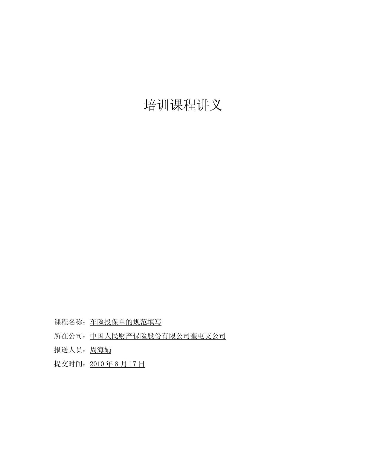 1-1584-png_6_0_0_0_0_1836_2376_1836_2376-1224-0-0-1224.jpg