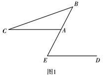 平行线与相交线提高测试题(1)