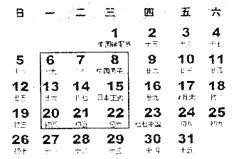 2017-2018学年冀教版七年级数学初一上册一元一次方程单元测试含答案