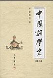 中外文学名著在线阅读