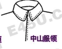 衣领介绍及图片