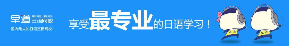 日语终极语法总结大全