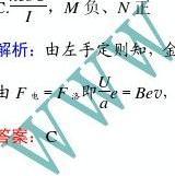 2012届高考物理第一轮课时复习题26