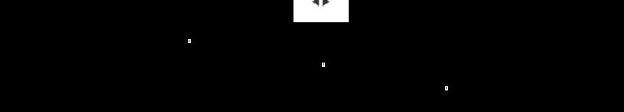 人教版九年级化学上册期末考试卷一(附答案)