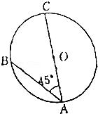 带电粒子电场的运动解答题练习