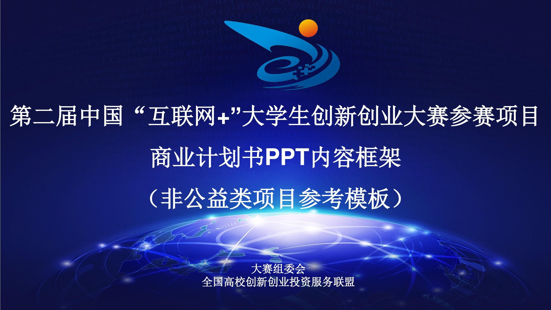 中国创业网_新手创业应该如何选择餐饮加盟连锁品牌?