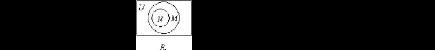 北京师大附中2010届高三第四次月考数学试卷文科