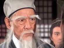 金庸小说武功排行榜培乙整理版