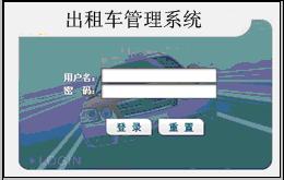 用户手册模板