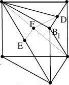 高中数学立体几何大题综合