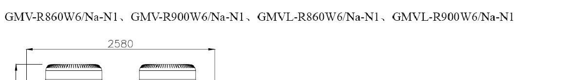 格力多联机设计选型手册R410A