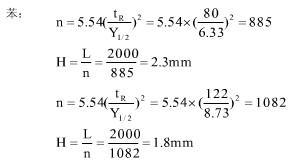 仪器分析课后习题.答案