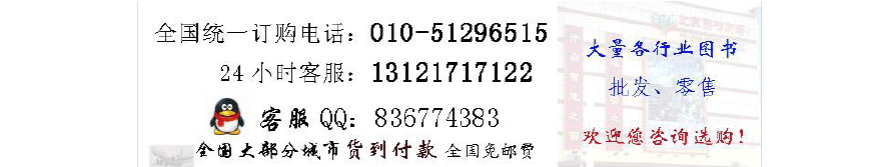 中国房地产畅销绝妙小户型实战宝典
