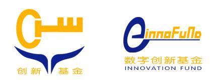 科技型中小企业技术创新基金项目申请资料