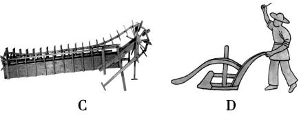 届高考历史一轮复习第24讲精耕细作农业生产模式的形成模拟演练岳麓版0802433