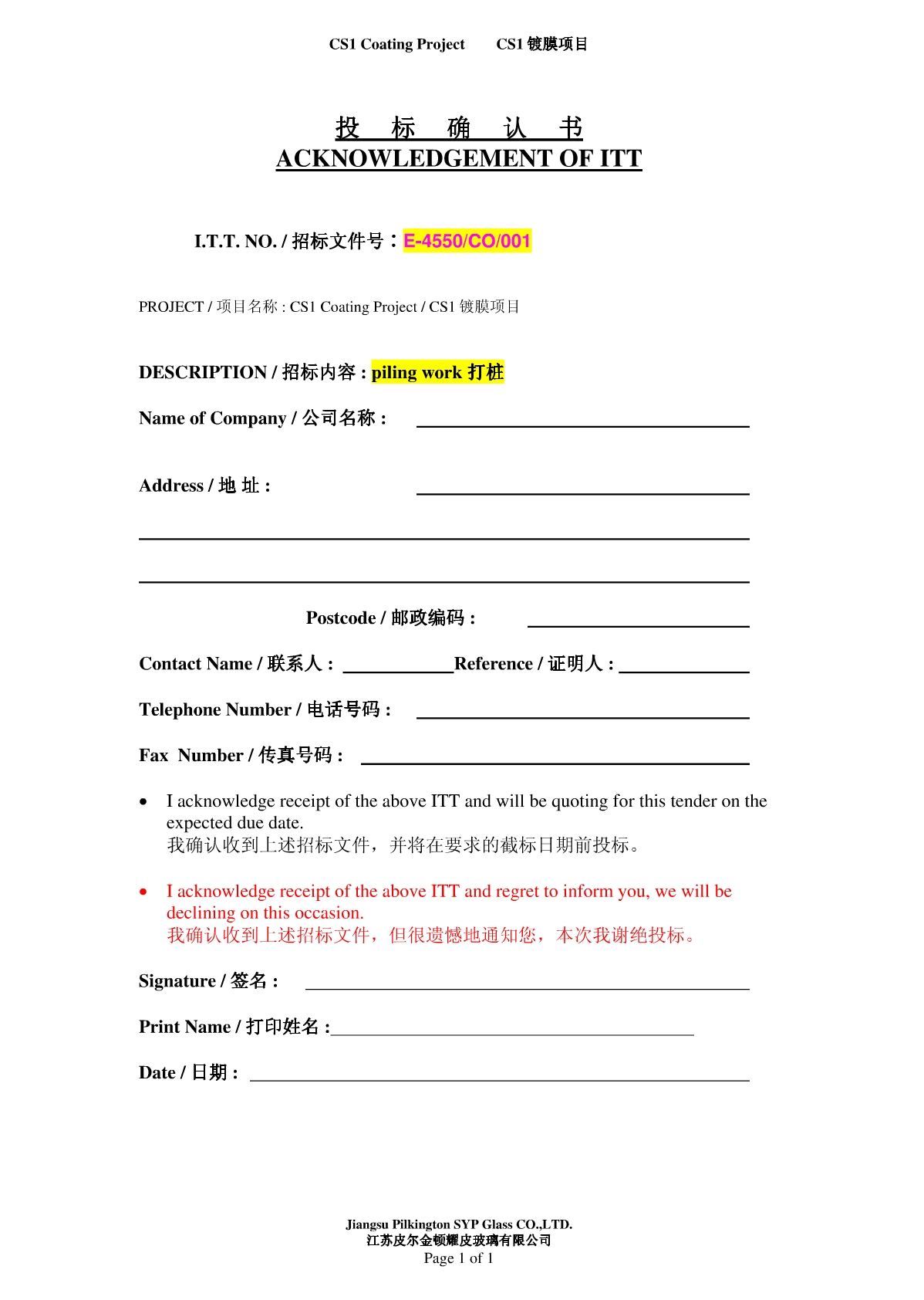 db文件_中文英文对照完整的大型工程招标文件及投标书实例(全套)-5821db1aff