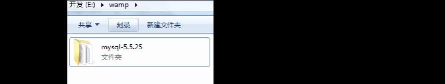 64位windows7搭建php开发环境(绿色版)