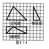 广东省各地2014届高三数学上学期 期末考试试题分类汇编 立体几何