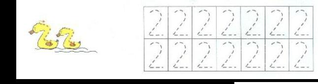 数字描红1-10 打印版