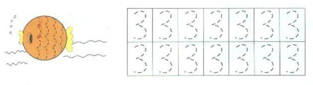 幼儿数字描红(图片记忆版小)