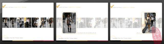 图片排版――让你的课件更生动的技巧