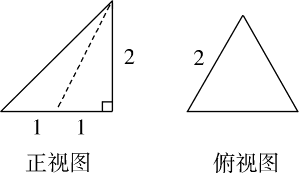 黑龙江省哈一中2013-2014学年高一下学期期末考试数学试题