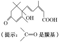 2012-2013学年高二化学寒假作业1 Word版含答案