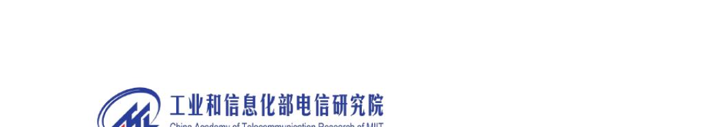 《中国物联网白皮书(2011)》