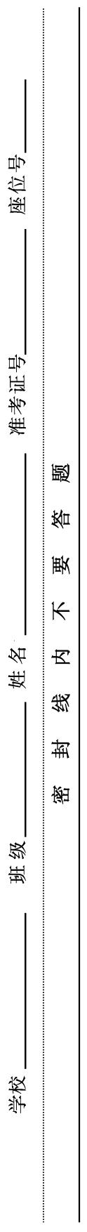 2017届山东省高三冲刺模拟(三)理科88必发国际娱乐试题及答案