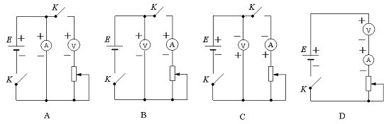高二物理同步测试(3)—恒定电流
