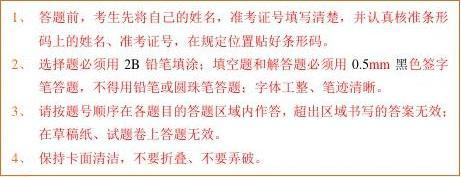 2013广东作文题目_高考语文答题卡示例(word版_可编排)_文档下载