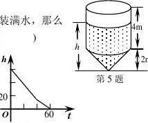 八年级数学寒假作业(三)