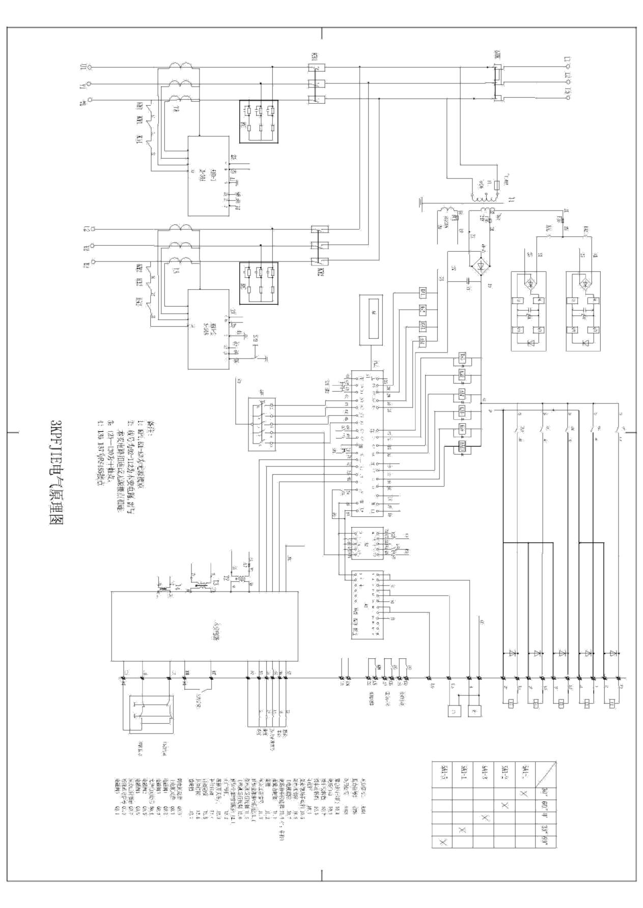 液压绞车3kpfjie说明书电控原理图图片