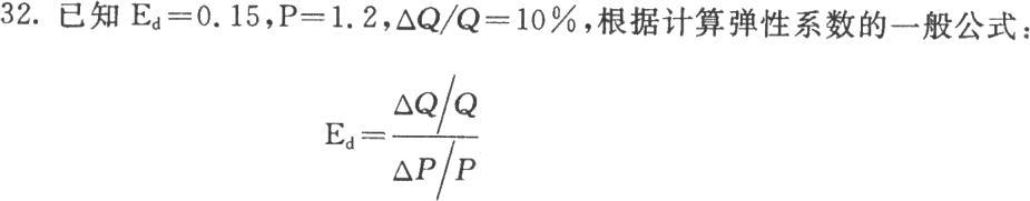 电大西方经济学小抄_电大专科《西方经济学》四套_试题及答案_文档下载