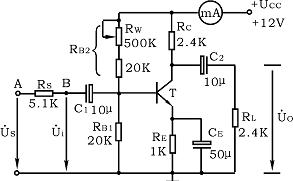 晶体管共射极单管放大器实验报告