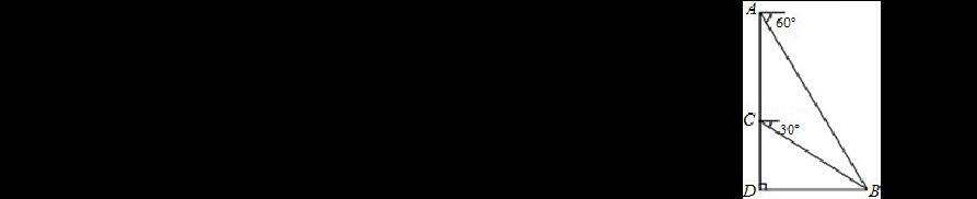 天津河东14年数学一模4