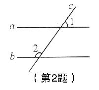 河南中考数学试题及答案[1]
