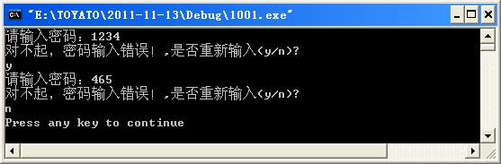 【C语言实例】ch32-循环结构