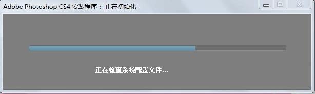 Photoshop CS4 5 6官方简体中文版下载及最有效最简单破解方法