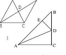 全等三角形练习题啊(全)88888答案
