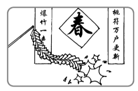 台州市2015年中考英语试题含答案解析(WORD版)