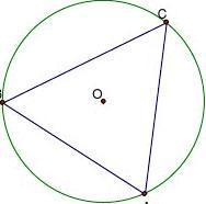 精品初中最新-三角形的内切圆数学1教案初中科学版浙江图片