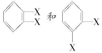 高一精选题库习题 化学13-2人教版