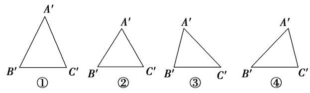 【新】2019年高考数学一轮复习课时分层训练36简单几何体的结构三视图和直观图文北师大版