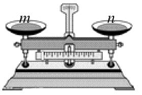 冀教版七年級上冊數學5.2 等式的基本性質導學案