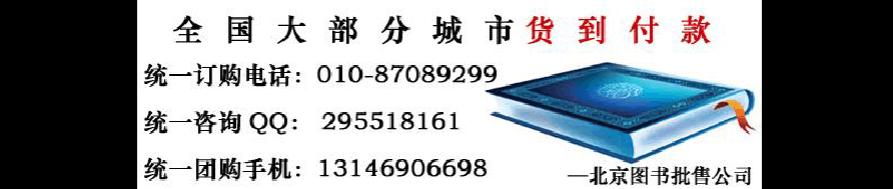 轮胎制造工厂国际通用管理标准实务全书