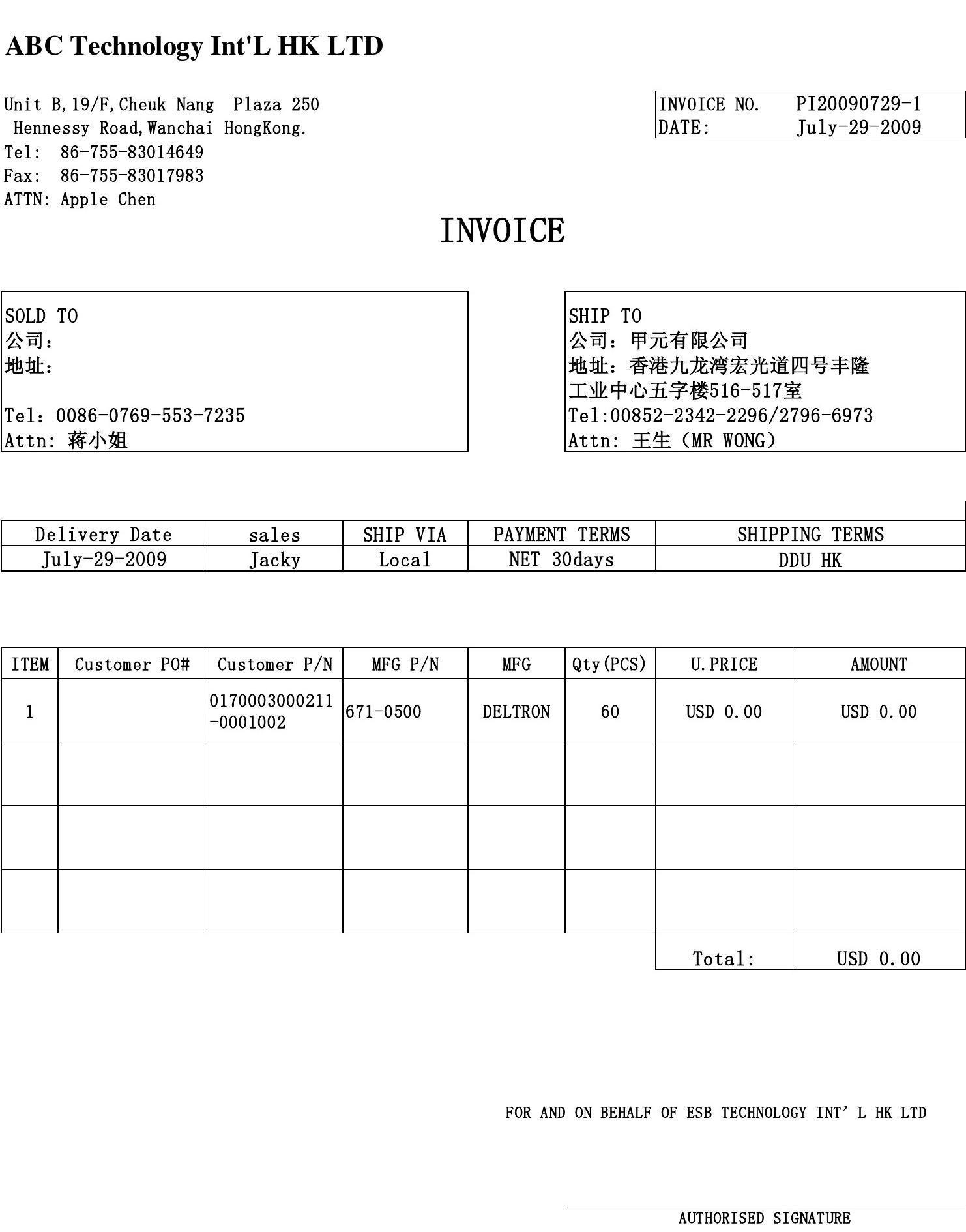 invoice format u683c u5f0f word u6587 u6863 u5728 u7ebf u9605 u8bfb u4e0e u4e0b u8f7d  u6587 u6863 u7f51