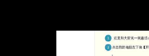 通过cmd命令查看MAC地址